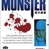 monster_01[1].jpg