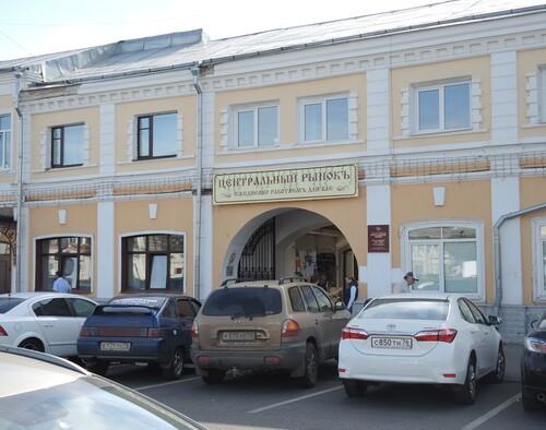Croisière Russie- Jour 6- Yaroslavl- SUITE