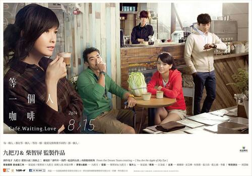 [SORTIE + NEWS]Cafe Waiting Love + nouvelles du blog