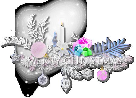 Déco Noël, pour vous