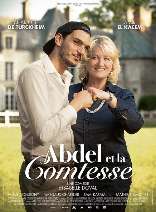 ABDEL ET LA COMTESSE – Découvrez la bande-annonce avec Charlotte de Turckheim, le 8 mai 2018 au cinéma
