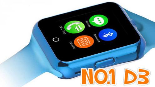 No.1 D3 : une montre qui ressemble beaucoup à une autre…