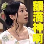 中文评论帖图1