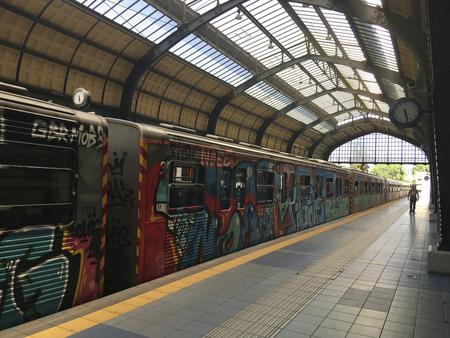 metro Pirea