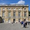 Petit Trianon Facade