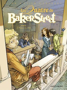 BD - Les quatre de Baker Street : l'homme du yard