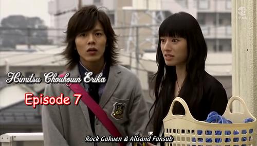 Himitsu Chouhouin Erika Episode 7