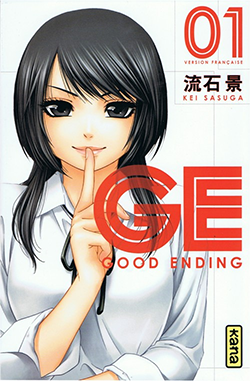 GE-Good Ending Tome 1