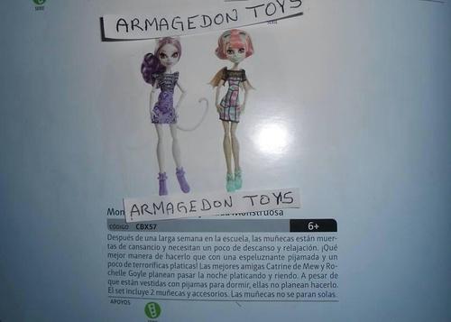 Esclusivité Toys R us