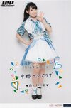 Galerie Hello!Project 2016 SUMMER ~Sunshine Parade~ & ~Rainbow Carnival~ (Country Girls)