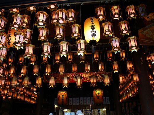 Ryozen-ji, le premier temple du pèlerinage des 88 temples ...