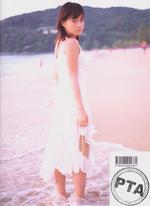 Photobook Love Hello!Kamei Eri ラブハロ! 亀井絵里