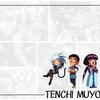 TENCHI_MUYO040