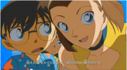 Conan et Sonoko