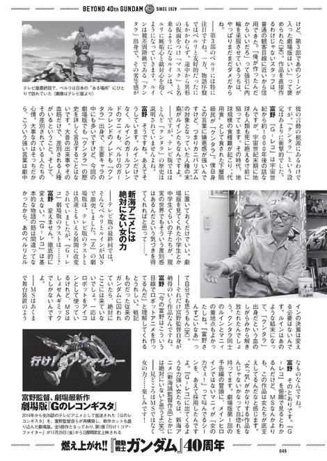 Magazine : ( [Weekly Playboy] - 2019 / n°48 )