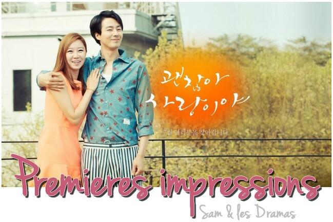 Premières Impressions dramas