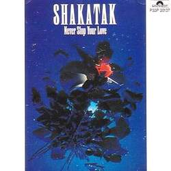 Shakatak - Never Stop Your Love - Complete LP