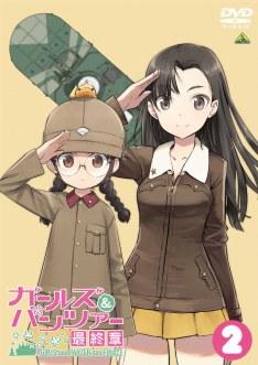 Girls und Panzer : Taiyaki War!
