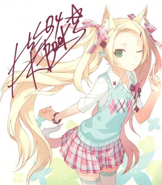 Dessin Fille Manga Kawaii
