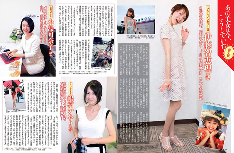 Magazine : ( [Flash] - |22-29/08/2017| )