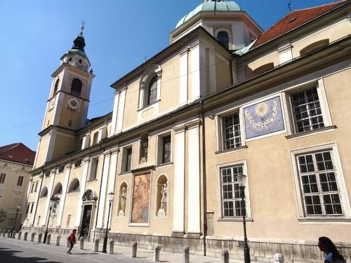 La cathédrale de Ljubljana en Slovénie (photos)