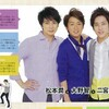 [Preview] TV Guide