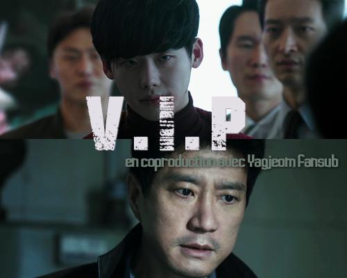 VIP (film)