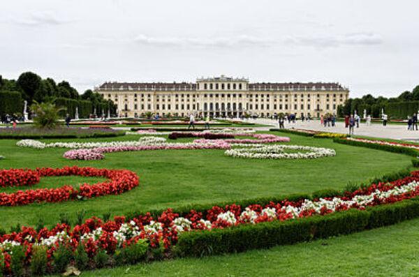 VIENNE - (1958) Autriche