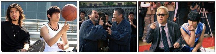 Film Ta?wanais ❖  Kung Fu Dunk