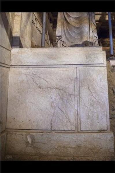 Amphipolis : 30.09.2014