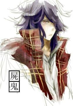 P.6 (Shiki)