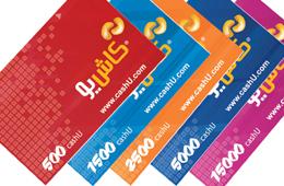 - بطاقات (كاش يو) متوفرة فى جيجل