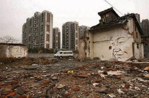 Vhils-Shanghai.jpg