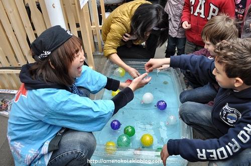 Le Jardin Japonais au jardin d'acclimatation