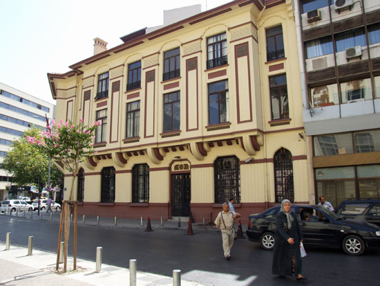 banque dans un autre immeuble historiques