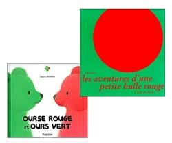 Le Rouge et le Vert