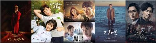 Calendrier de l'avent 2019 spécial drama jour 3