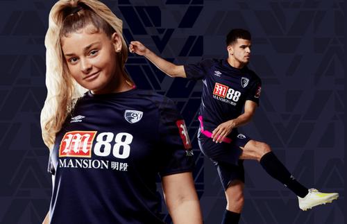 Tous nouveau Maillot de Foot 2020 AFC Bournemouth