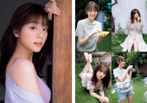 Magazine : ( [Big Comic Spirits] - 2020 / N°31 - Asuka Kijima Centric )