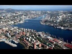 RUSSIE - Vladivostok, Best of Vladivostok  (Voyages)