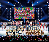 "Hello! Project 2019 SUMMER ""beautiful"" & ""harmony"""