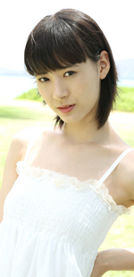 Application Erina Ikuta Alo-Hello! 6 Morning Musume 生田衣梨奈アロハロ!6 モーニング娘。
