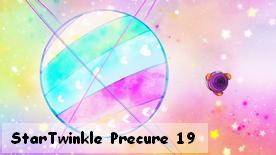 Star☆Twinkle Precure 19
