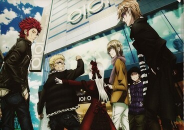 K Project (P. 1)