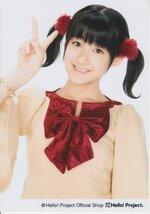 Momoko Tsugunaga