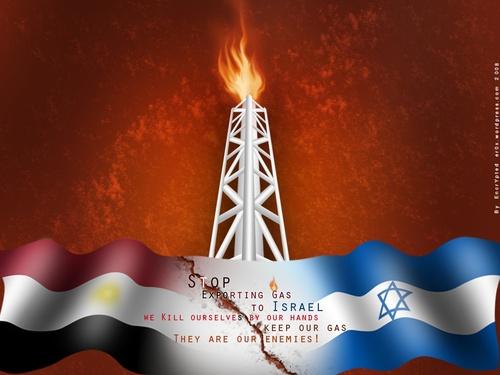 نظام مصر و الغاز و إسرا..ئيل
