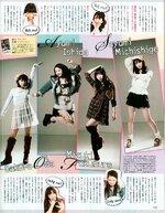 JUNONn magazine morning musume 2013 sayumi michisihge mizuki fukumura ayumi ishida sakura oda
