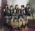 "Couvertures du Single ""Black Butterfly/Kaze ni Fukarete"" des Juice=Juice"