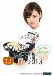 Shop Original 2013  〜Natsu-Aki〜
