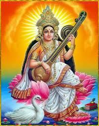 Pour Elle - hymne à Sarasvati - Forum Pratique du Yoga